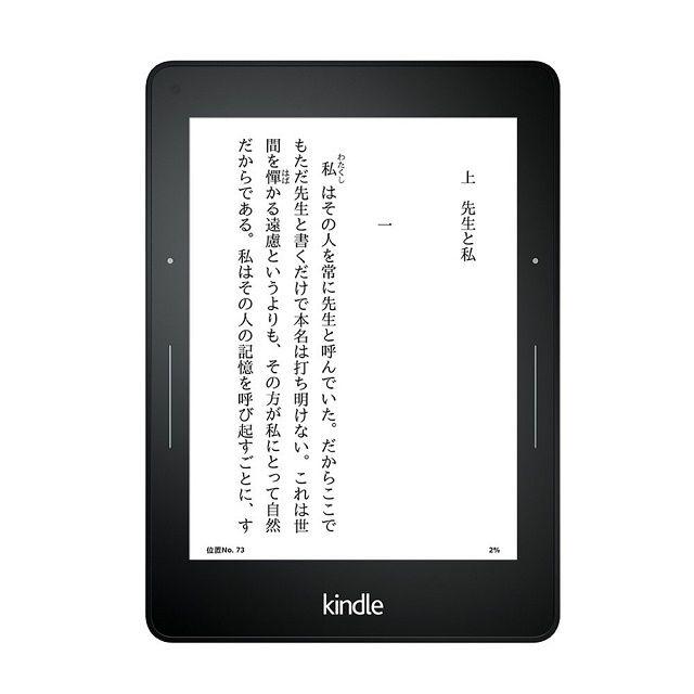 Kindleを持つメリットは?出来ることや使い勝手、利点を紹介!