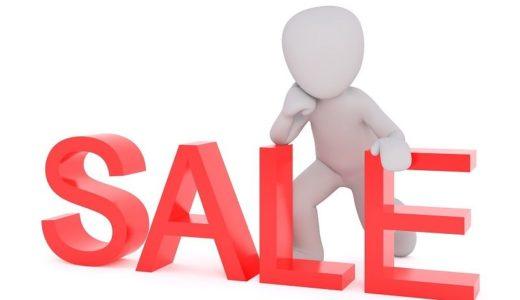 Kindle本体を安く買うには?値引き率が高くなるセール期間について紹介!