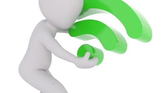 Kindleはオフラインでも読める?自宅に無線LANがなくても平気?